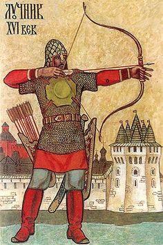 Russian archer of XVI century. Russian armor