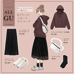 Anime Inspired Outfits, Teen Fashion Outfits, Anime Outfits, Cute Outfits, Japan Fashion, Kawaii Fashion, Cute Fashion, Aesthetic Shirts, Aesthetic Clothes