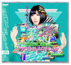 Cd Cover, Album Covers, Pop Design, Graphic Design, Asian Design, Illustrations And Posters, Fancy, Idol, Music Posters