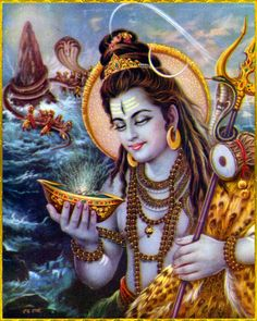 Lord Shiva - Neelkanth
