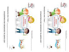 Πυθαγόρειο Νηπιαγωγείο: ΣΤΟΜΑΤΙΚΗ ΥΓΙΕΙΝΗ 1 - ΕΙΣΑΓΩΓΙΚΕΣ ΔΡΑΣΤΗΡΙΟΤΗΤΕΣ ΚΑΙ ΥΛΙΚΟ Tooth Fairy, Dental Health, Dentistry, Body Care, Family Guy, Education, Kids, Fictional Characters, Teeth