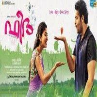 Fidaa Fida 2017 Malayalam Movie Mp3 Songs Download Kuttyweb Mp3 Song Download Mp3 Song Songs