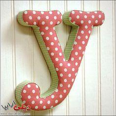 صور حرف Y اجمل و احلى صور خلفيات بطاقات رمزيات حرف Y بالنار مزخرف فى قلب رومانسية للفيس بوك 2015