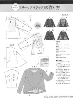 php 1 912 × 2 568 pixels Japanese Sewing Patterns, Dress Sewing Patterns, Sewing Patterns Free, Clothing Patterns, Sewing Clothes, Diy Clothes, Modelista, Japanese Books, Fashion Sewing