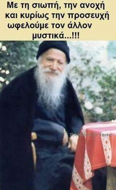 Αγιος Πορφυριος God Loves Me, Orthodox Icons, Faith In God, Christian, Places, Christians, Lugares