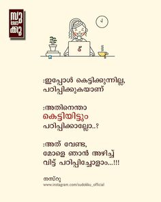 She Quotes, Status Quotes, Girly Quotes, Love Quotes In Malayalam, Motivational Quotes, Inspirational Quotes, Nerd Jokes, Inspiring Quotes About Life, Quotes Motivation