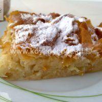Greek Desserts, Greek Recipes, How To Make Cake, Food To Make, Greek Cake, Good Food, Yummy Food, Sweet Pie, Pastry Cake