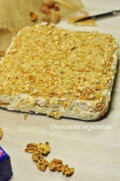 Bulgarian Desserts, Bulgarian Recipes, Bulgarian Food, Bread Recipes, Cookie Recipes, Dessert Recipes, Easter Bread Recipe, Bunny Bread, Honey Cake