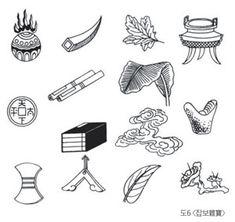 김취정 박사의 민화 읽기 ⑭ 기사회생 정신과 초탈한 마음의 상징, 파초 | 월간민화 Enamel, Accessories, Vitreous Enamel, Enamels, Ornament