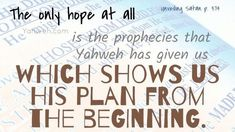 Official House of Yahweh, Abilene, TX. Ready to find out the scriptural truth? Welcome to The House of Yahweh. Psalm 21, Be Exalted, Quote Of The Day, How To Find Out, This Or That Questions, How To Plan, Quotes, House, Quotations