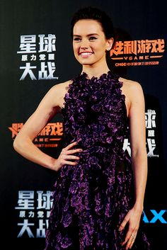 Daisy Ridley attending the 'Star Wars: The Force Awakens' Shanghai premiere in 2015.