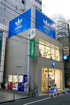 The Adidas originals shop in Shinjuku, Tokyo, Japan.     shoes