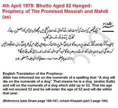 4th April 1979: Bhutto Aged 52 Hanged- Prophecy of The Promised Messiah and Mahdi (as)