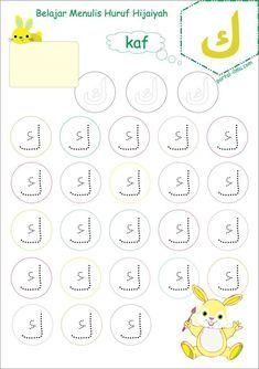 Belajar Menulis Huruf Hijaiyah untuk Anak | Portal-Ilmu.com Tracing Worksheets, Portal, Words, Horse