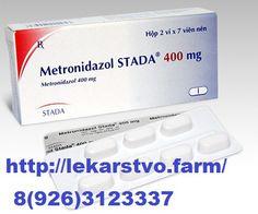Метронидазол 400 мг купить в Москве +79263123337 Альберт . Метронидазол - полная информация по препарату. Показания к применению, способ применения, побочные действия, противопоказания, беременность, передозировка