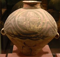 Two Ear Jar with Four Big Circles Design Machang Culture 马厂