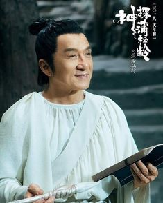 M.A.A.C.   –  JACKIE CHAN To Star In Action Fantasy Epic THE KNIGHT OF SHADOWS – BETWEEN YIN & YANG. UPDATE: First Image
