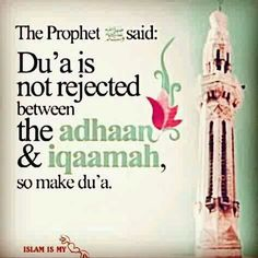 "It was narrated that Anas (may Allah be pleased with him) said: The Messenger of Allah (peace and blessings of Allah be upon him) said: ""Du'a is not rejected between the adhan and iqamah, so engage in du'a (supplication)."" (Narrated by al-Tirmidhi, 212; Abu Dawood, 437; Ahmad, 12174 – this version narrated by him. Classed as saheeh by al-Albani in Saheeh Abi Dawood, 489).:"