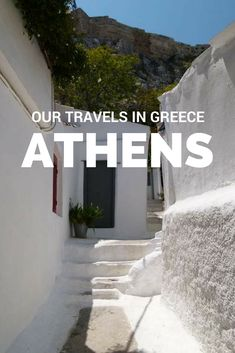 Our Travels in Athens, Greece  Traveling Europe | Traveling Greece | Visiting Athens | Greece | Europe | Athens