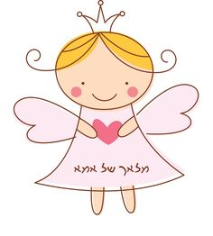 my dear angel Fairy Drawings, Doodle Drawings, Doodle Art, Cute Drawings, Stick Figure Drawing, Drawing Lessons For Kids, Angel Drawing, Angel Crafts, Cartoon Sketches
