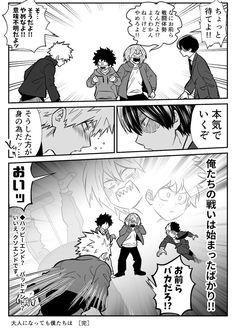 サワ太郎 (@sawataro777) さんの漫画 | 9作目 | ツイコミ(仮) My Hero Academia Memes, Buko No Hero Academia, My Hero Academia Manga, Syaoran, Attack On Titan Anime, Boku No Hero Academy, Jealousy, Wattpad, Funny
