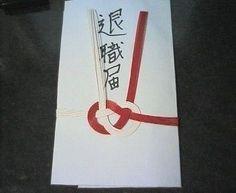 Japan's resignation