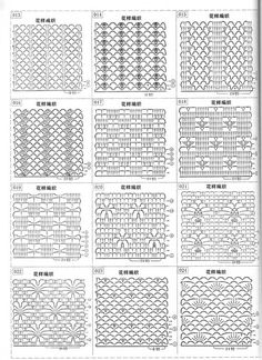 "Photo from album ""Узоры крючком"" on Yandex. Crochet Stitches Chart, Crochet Borders, Crochet Diagram, Crochet Stitches Patterns, Filet Crochet, Crochet Motif, Knitting Stitches, Crochet Doilies, Crochet Books"