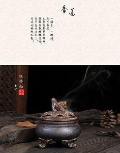 鐵鏽釉複古 香道祥雲香爐 佛具陶瓷熏香爐紫砂香薰爐 盤香爐包郵-淘寶台灣,萬能的淘寶