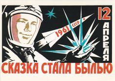 Space exploration postcard Staris 1961 space by SovietPostcards