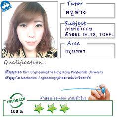 ครูฟาง ( ID : 10803 ) สอนภาษาอังกฤษ ติวสอบ IELTS, TOEFL, CU TEP ย่านสยาม  สีลม สาทร จามจุรีสแควร์