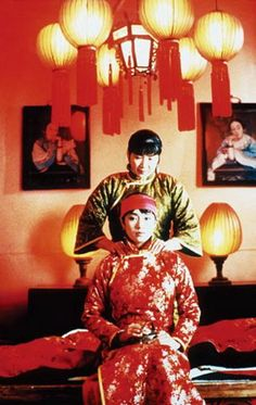 Songlian: The fourth concubine of a rich Chinese man during the Warlord era, who enters a game of manipulation with the other wives, vying for the attention of the Master of the House. (Raise the Red Lantern, 1991, Zhang Yimou. Portrayed by Gong Li)