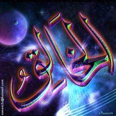 Beautiful Names Of Allah, Neon Signs