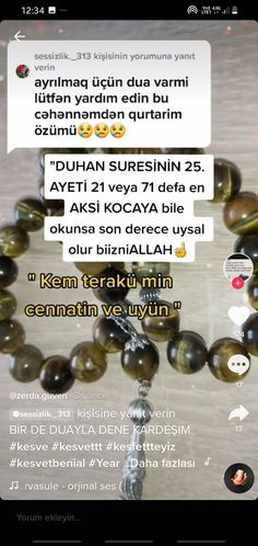 Hadith, Allah
