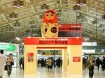 State Russian Museum exhibition at Tokyo Met. Art Museum,  this matryoshka is in the JR Ueno Station center