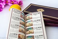 9 Passover Haggadah: Vintage Israeli Art by CozyTraditions on Etsy