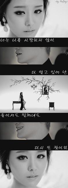 Song Ji Eun (False Hope MV)