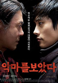 악마를 보았다/I Saw The Devil (2010); South Korean horror/thriller...so terrifying yet brilliant performances!
