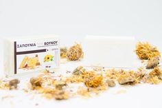 Handmade soap with calendula extract (ONOiamata-Handmade cosmetics)