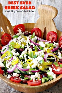 Recipes Snacks Sweet This is absolutely the Best Ever Greek Salad recipe. It has a delicious homemade salad dressing that's mouthwatering. This salad is terrific for company, birthdays or holidays like Easter, Mother's Day or Father's Day. Best Greek Salad, Greek Salad Recipes, Salad Dressing Recipes, Greek Salad Recipe Authentic, Best Salad Recipes, Recipe For Greek Salad, Salad Dressings, Feta Cheese Recipes, Vinaigrette Dressing