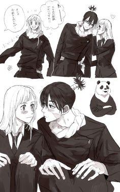 Anime Cupples, Anime Couples Manga, Fanarts Anime, Cute Anime Couples, Anime Characters, Anime Art, Handsome Anime, Manga Games, Manga Drawing