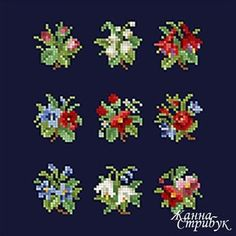 Couture, Embroidery Patterns, Needlework, Cross Stitch, Artwork, Crochet, Decor, Hardanger, Roses
