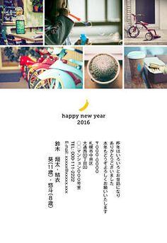 デザイン一覧|年賀状なら年賀家族 New Year Card, Illustrations And Posters, Picture Design, Happy New Year, Wedding Cards, Catalog, Banner, Greeting Cards, Layout
