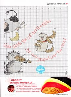 Cross-stitch Nursery Rhymes, part 3..  color chart in part 2