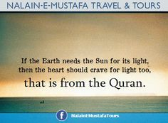 Travel Tours, Islamic Quotes, Quran, Holy Quran