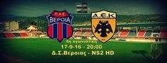 ΒΕΡΟΙΑ - ΑΕΚ  veroia-aek  live streaming
