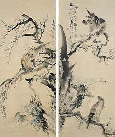 """Hochwido"" by Jang Seung-eop (1843-1897)  Joseon dynasty, Korea"