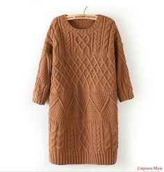 To find out about the Khaki Half Sleeve Cable Knit Long Sweater at SHEIN, part of our latest Sweaters ready to shop online today! Cable Knit Sweaters, Long Sweaters, Pullover Sweaters, Oversized Sweaters, Tunic Sweater, Long Sleeve Sweater, Loose Sweater, Pulls, Knit Dress