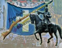 Greek Warrior, Greece, Moose Art, Banner, Flag, Horses, Animals, Google, Greece Country