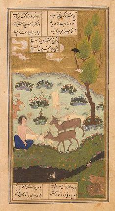 1431 Majnun Conversing with a Raven. Herat, Iran. Timurid