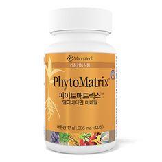 05와 관련 : 파이토매트릭스™ - 멀티비타민 미네랄 표준화된 <br>식물영양소를 제공하는 리얼푸드테크놀로지